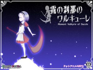 Moment Valkyrie of Dazzle Free Download