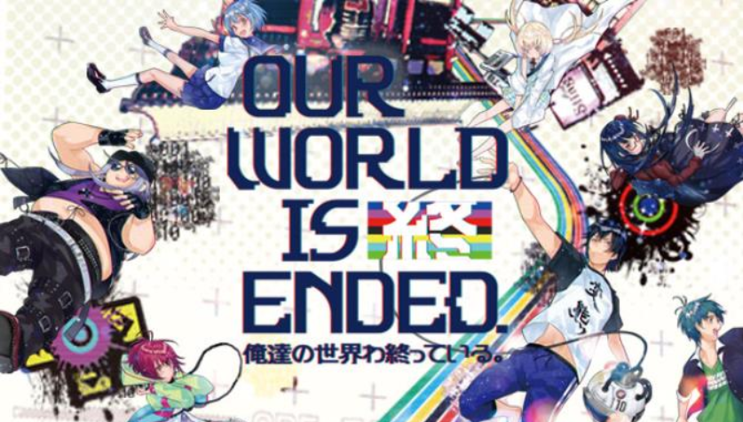 Our World Is Ended PC Game + Torrent Free Download