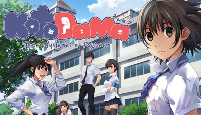 Kotodama: The 7 Mysteries of Fujisawa PC Game + Torrent Free Download