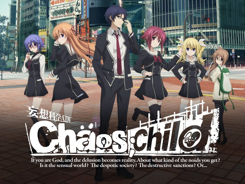 CHAOS; CHILD PC Game + Torrent Free Download Full Version