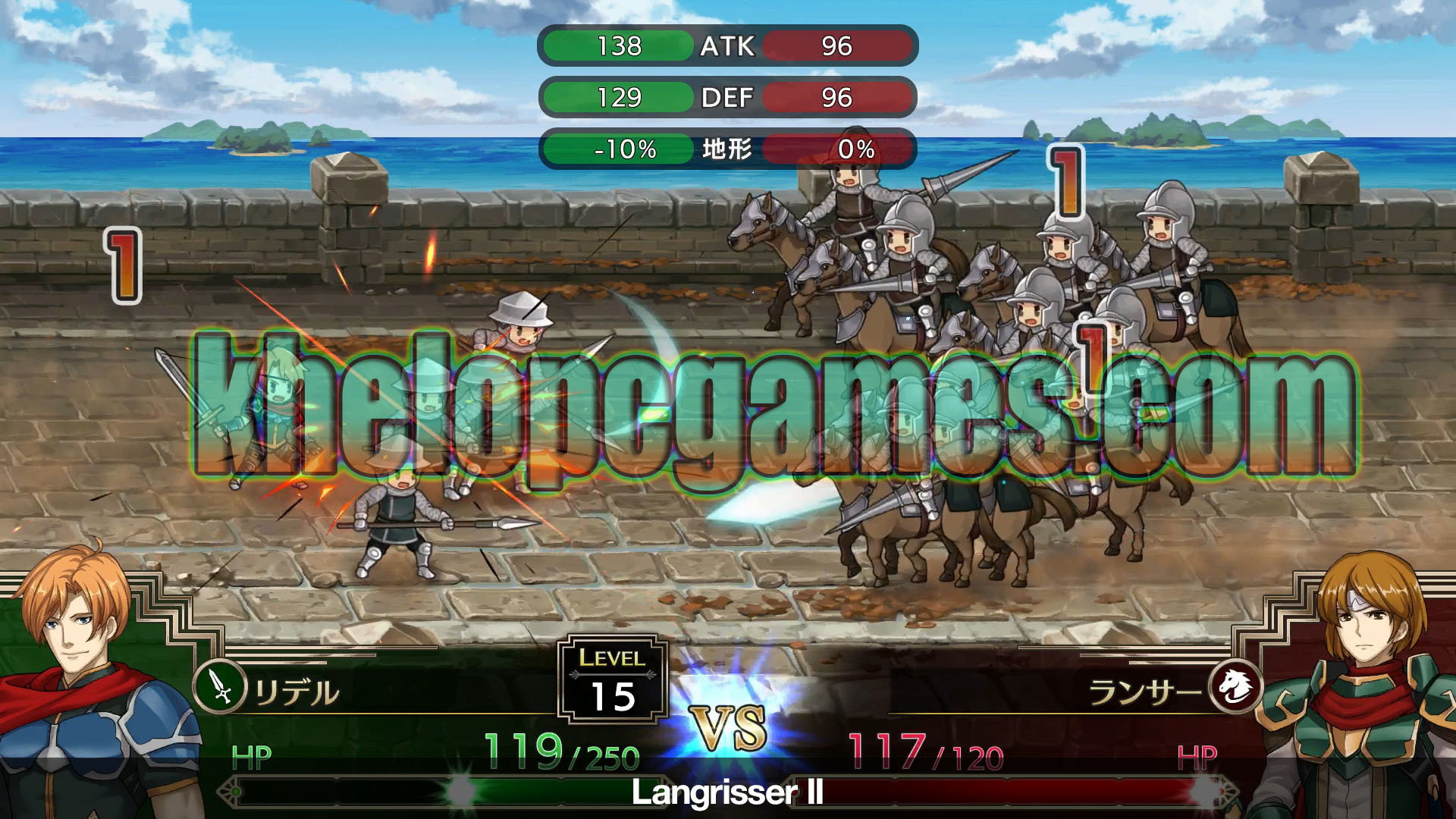 Langrisser I & II Highly Compressed Pc Game 2020 Free Download
